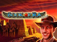Бонусы для игры в Book Of Ra Deluxe