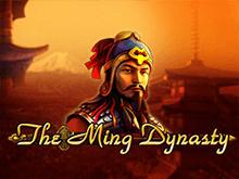 Бонусы для игры в The Ming Dynasty