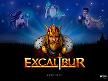 Excalibur — реальный шанс сорвать джек пот от Netent