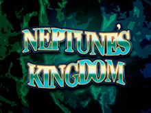 Царство Нептуна от компании Playtech в виртуальном клубе