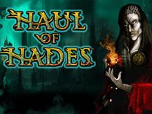 Азартный досуг с Haul Of Hades от Novomatic
